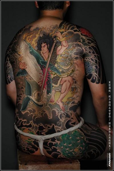 Татуировка в рекламе – тело как рекламная площадь — фото 19