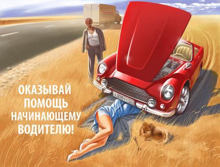 Социальная реклама с оттенком ностальгии. С праздником 1 Мая, товарищи! — фото 11