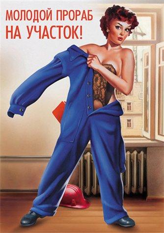 Социальная реклама с оттенком ностальгии. С праздником 1 Мая, товарищи! — фото 8