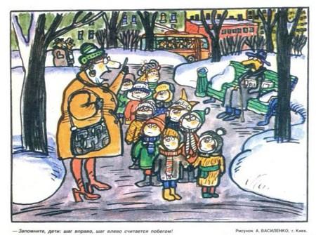Начало учебного года – в карикатурах американских и отечественных — фото 27