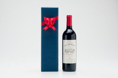Красивых вам подарков!