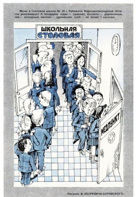 Начало учебного года – в карикатурах американских и отечественных — фото 26