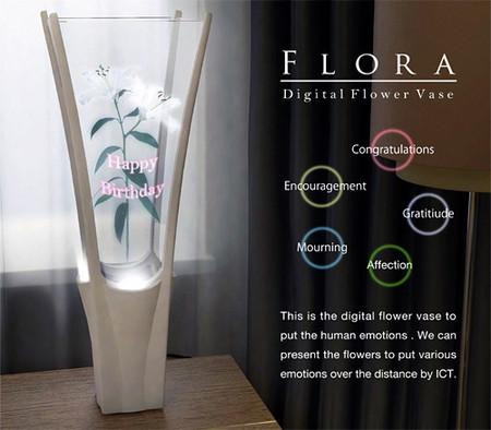 Flora – цифровой букет в цифровой вазе — фото 4