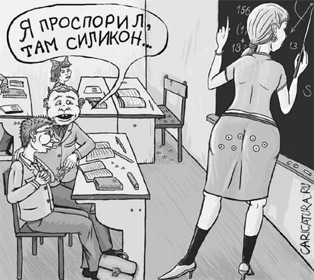 Начало учебного года – в карикатурах американских и отечественных — фото 14