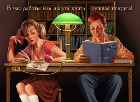 Социальная реклама с оттенком ностальгии. С праздником 1 Мая, товарищи! — фото 3