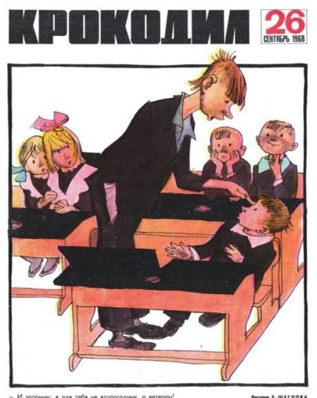 Начало учебного года – в карикатурах американских и отечественных — фото 36
