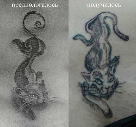 Найдите 10 отличий )))