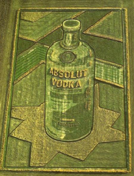 Рекламный постер для тех, кто в небе)