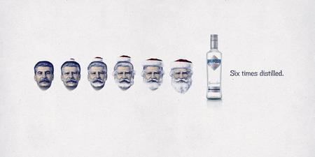 Реклама водки – особый вид маркетингового искусства — фото 90