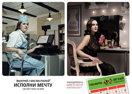 Тут тоже все понятно )))