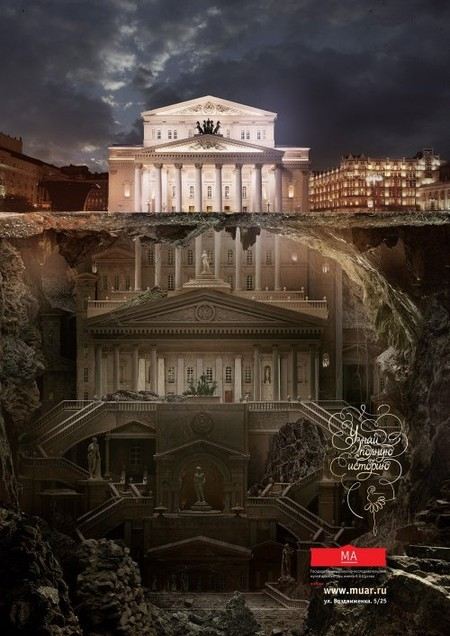 """Большой Театр и его """"неизвестная"""" часть"""