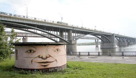 Речной человек, Новосибирск