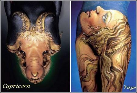 Козерог и Дева