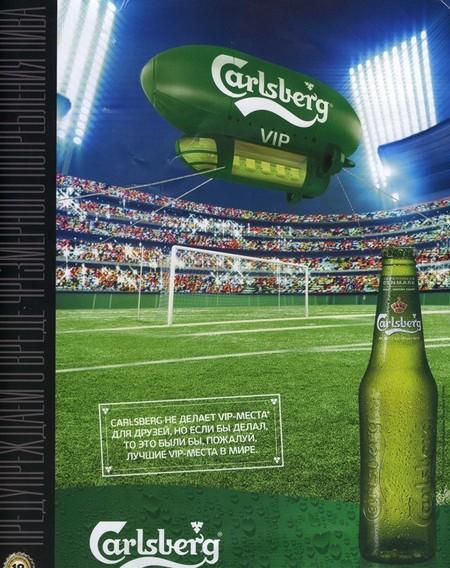 Пиво в рекламе – какие бренды самые остроумные? — фото 17