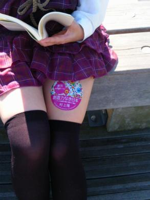Как юных японок ноги кормят )) Новая идея рекламщиков — фото 7