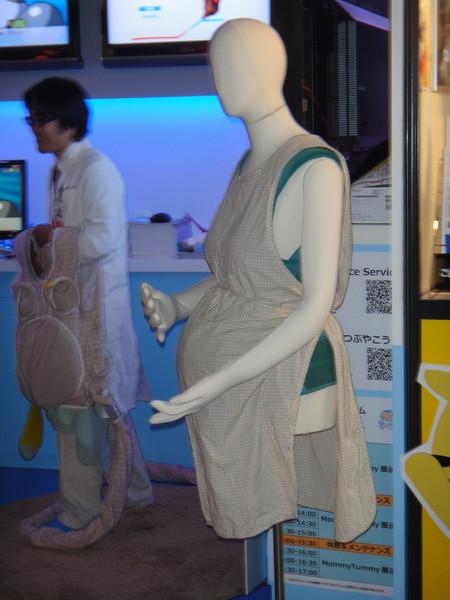 Уникальный симулятор Mommy Tummy – все радости беременности для папы! — фото 5
