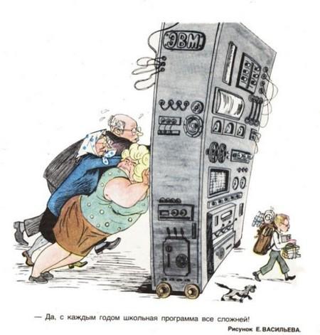 Начало учебного года – в карикатурах американских и отечественных — фото 45