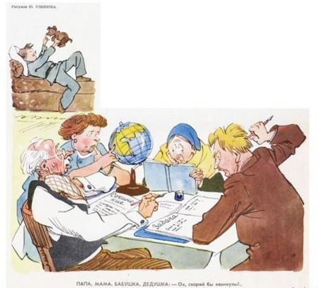 Начало учебного года – в карикатурах американских и отечественных — фото 29