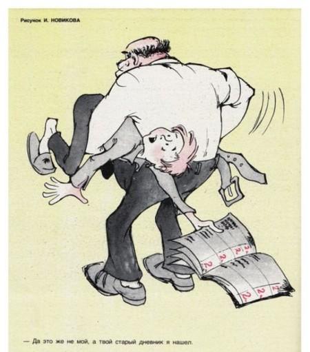 Начало учебного года – в карикатурах американских и отечественных — фото 48