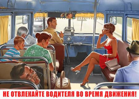 Социальная реклама с оттенком ностальгии. С праздником 1 Мая, товарищи! — фото 10