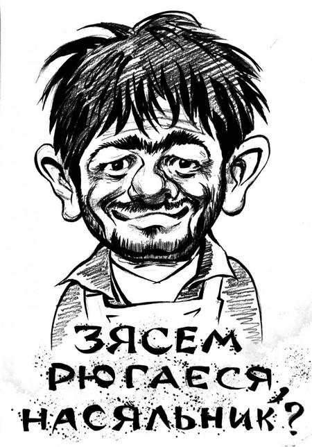 Денис Лопатин – «опасный» художник — фото 8