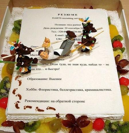 Вкусные шедевры Жанны Зубовой — фото 42