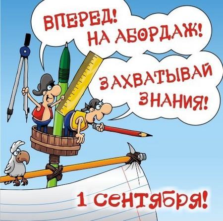"""Фанатам """"Пиратов Карибского моря"""" посвящается )))"""