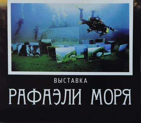 Подводная живопись ART GALLERY KATRAN – лучший способ передать цвета морских глубин — фото 2