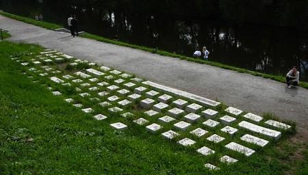 Памятник «клаве» - бетонный бренд Екатеринбурга — фото 2