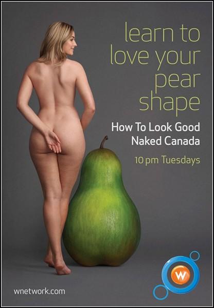 Дорогие женщины, любите себя – реклама агентства Zig Toronto — фото 2