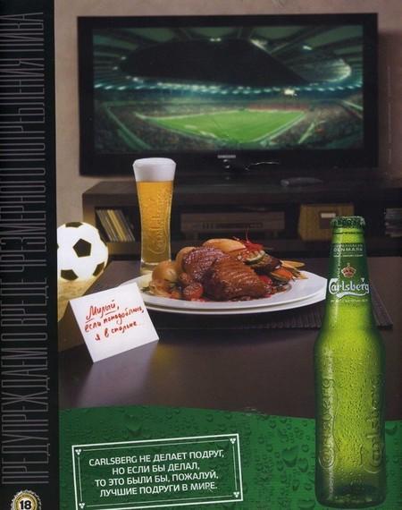 Пиво в рекламе – какие бренды самые остроумные? — фото 16
