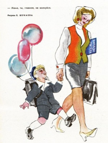 Начало учебного года – в карикатурах американских и отечественных — фото 38