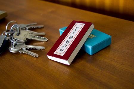 Самая большая библиотека самых маленьких книг – коллекция Джозефа Тари (Jozsef  Tari) — фото 21