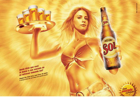Это мексиканский бренд, вот почему такой горячий )