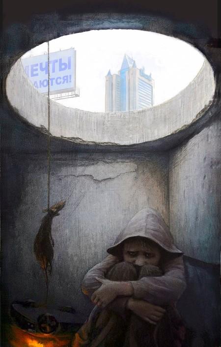 Денис Лопатин – «опасный» художник — фото 38