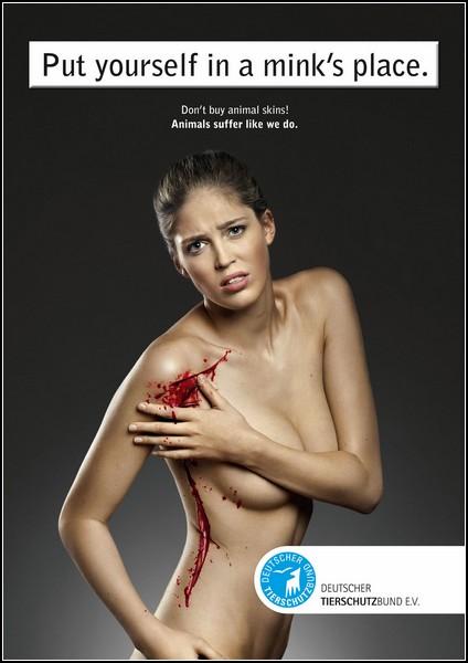 Зеленая реклама – повод задуматься или раздражитель? — фото 7