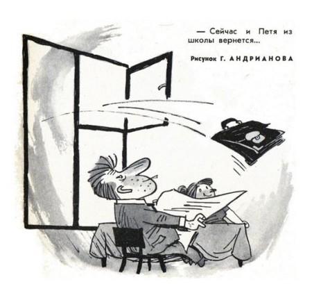 Начало учебного года – в карикатурах американских и отечественных — фото 34