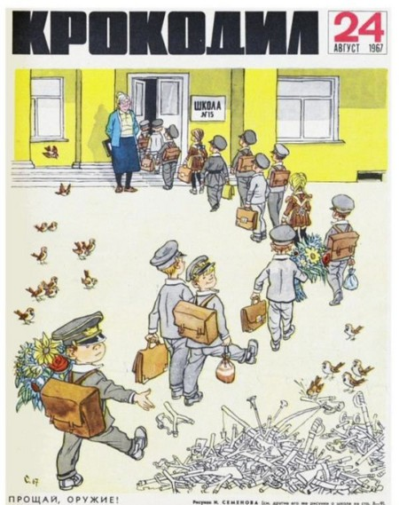 Начало учебного года – в карикатурах американских и отечественных — фото 33
