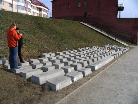 Памятник «клаве» - бетонный бренд Екатеринбурга — фото 5