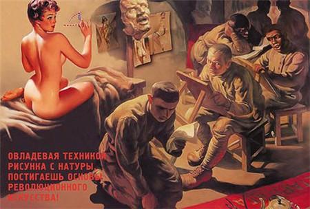 Социальная реклама с оттенком ностальгии. С праздником 1 Мая, товарищи! — фото 28