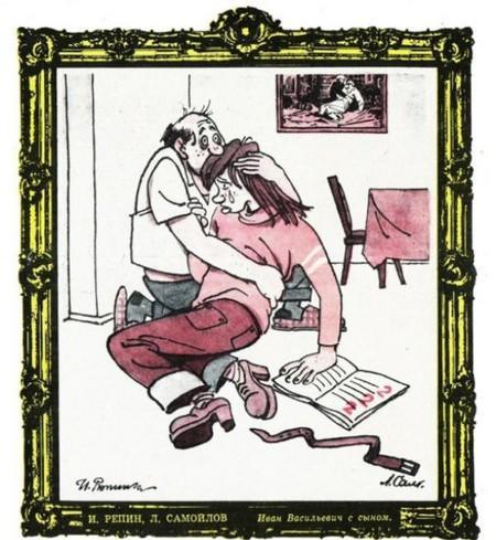 Начало учебного года – в карикатурах американских и отечественных — фото 40