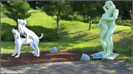 Парк Любви на острове Чеджудо – Камасутра по-корейски — фото 19