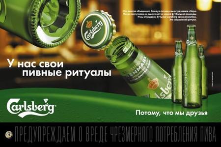 Пиво в рекламе – какие бренды самые остроумные? — фото 22