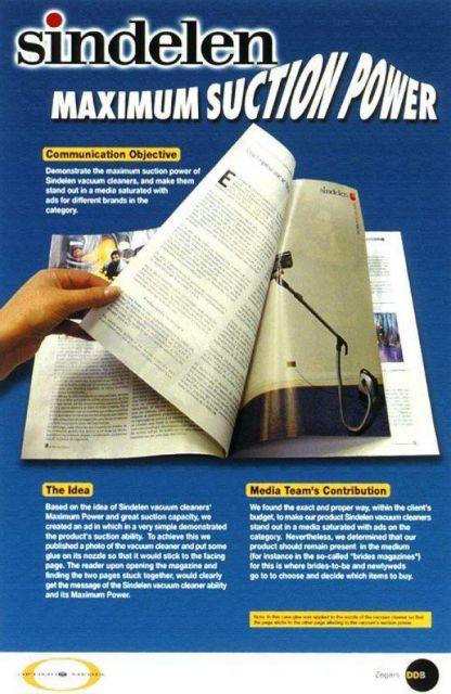 А это реклама в журнале — притянутые странички