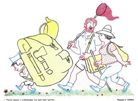 Начало учебного года – в карикатурах американских и отечественных — фото 46
