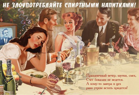 Социальная реклама с оттенком ностальгии. С праздником 1 Мая, товарищи! — фото 5