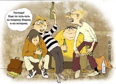 Наши студенты )))