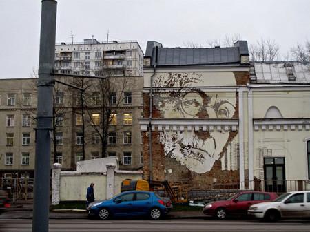 Это в Москве