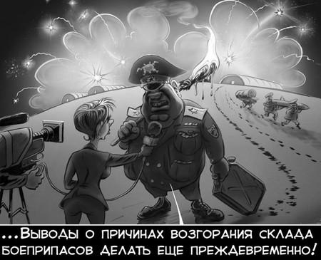 Денис Лопатин – «опасный» художник — фото 16