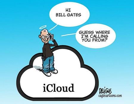 Здорово, Билл Гейтс! Угадай, откуда я тебе звоню? (о запуске нового облачного сервиса, который 12 октября уже стартовал)